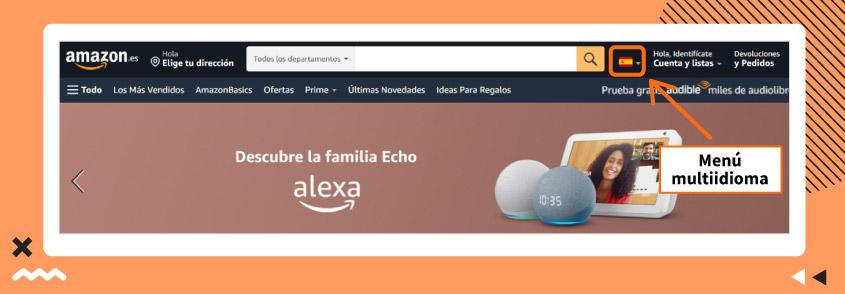 Ejemplo de idiomas en Amazon